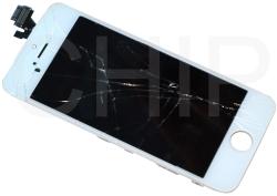 Нужна замена стекла на iphone?