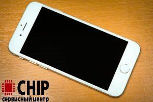 Что делать выключился айфон и не включается