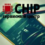 ремонт телефонов адреса, сервис по ремонту телефонов, ремонт телефонов Иркутск
