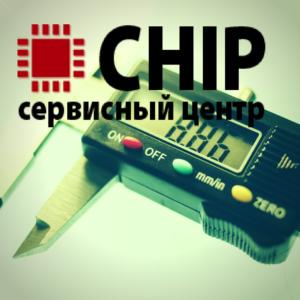 ремонт ноутбуков иркутск адреса, ремонт матрицы ноутбука, матрица ноутбука цена