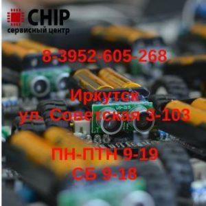 Ремонт Huawei p20 Lite в Иркутске