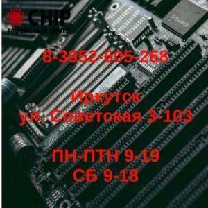 Цена ремонта Honor 9 Lite в Иркутске