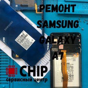 замена дисплея Samsung Galaxy в Иркутске