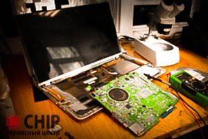 ремонт ноутбуков в Иркутске  цены