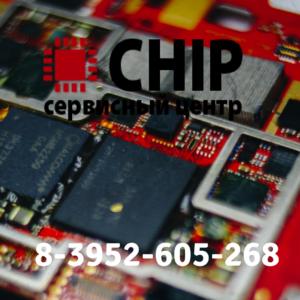 ремонт телефонов цены, сервис по ремонту телефонов, замена экрана телефона